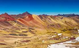 Vinicunca mountains in the Pitumarca region