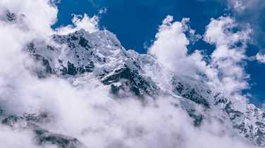 Mount Salkantay